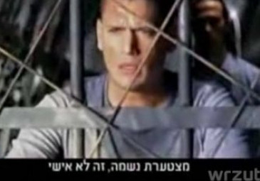 Wentworth Miller spotyka Danę International! (WIDEO)